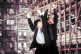 Jackie-Chris Rush Hour Bamboo Scaffolding