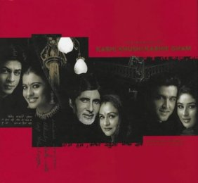 The Making of K3G - Niranjan Iyengar